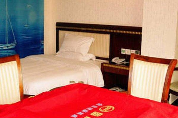 Shanshui Trends Huadu Hotel - фото 3