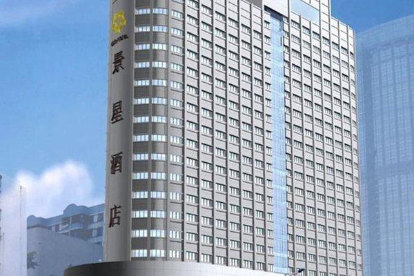 Star Hotel - фото 20