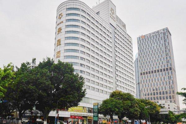 Star Hotel - фото 22