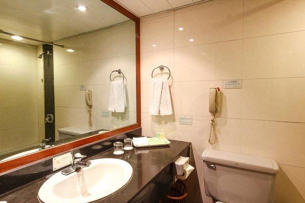 Star Hotel - фото 9