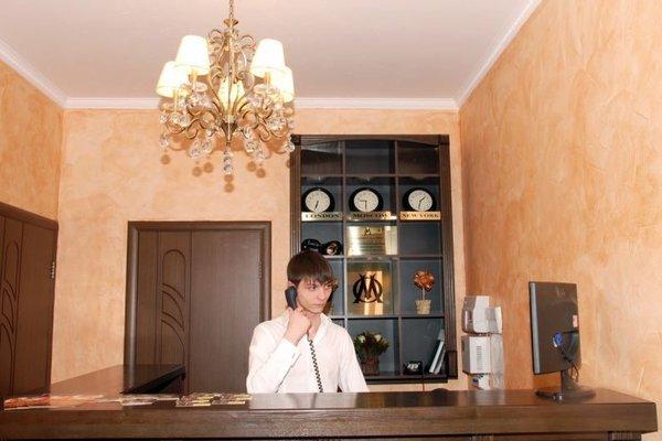 Отель Максимус - фото 30