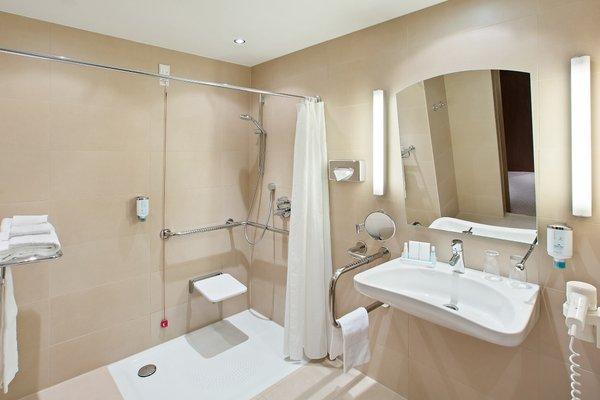 Austria Trend Hotel Savoyen Vienna - фото 11