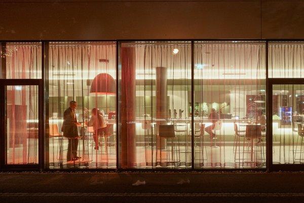 Roomz Vienna - фото 22