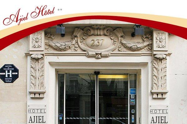 Chouette Hotel - фото 7