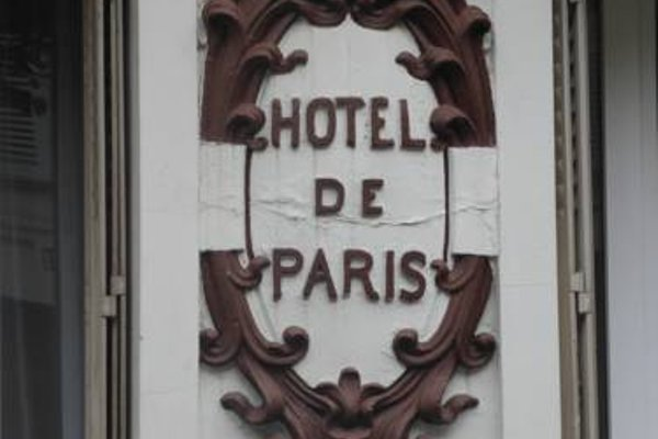 Hotel de Paris Saint Georges (ех. Kyriad Montmartre) - 10