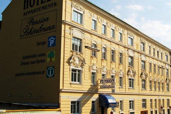 Pension Schonbrunn - фото 36