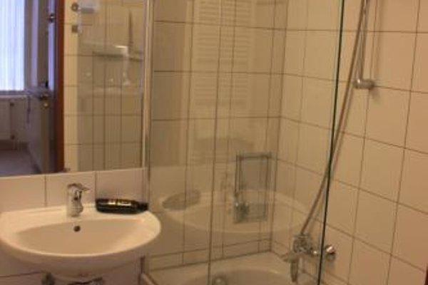 Serviced-Appartements-Josefstadt - фото 16