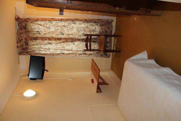 Hotel de Nantes - 3