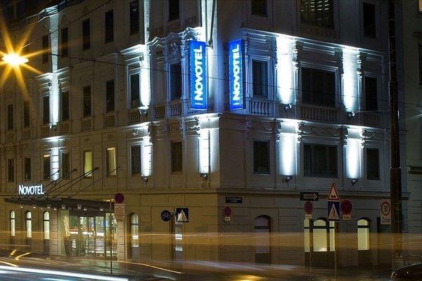 Novotel Wien City - фото 23