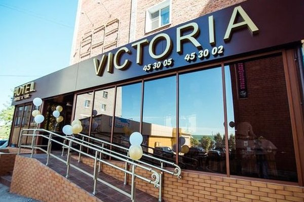 Отель «Victoria» - фото 18