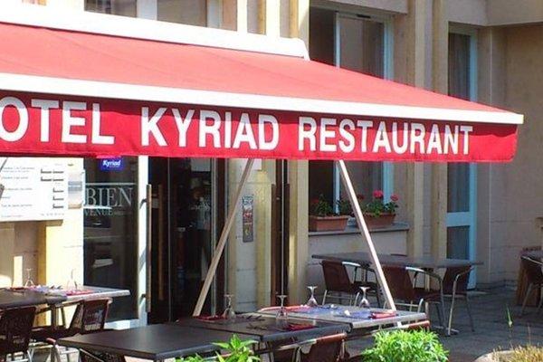 Kyriad Metz Centre - фото 10