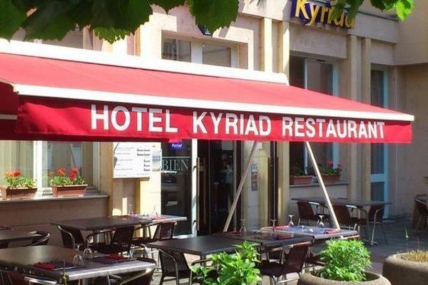 Kyriad Metz Centre - фото 14