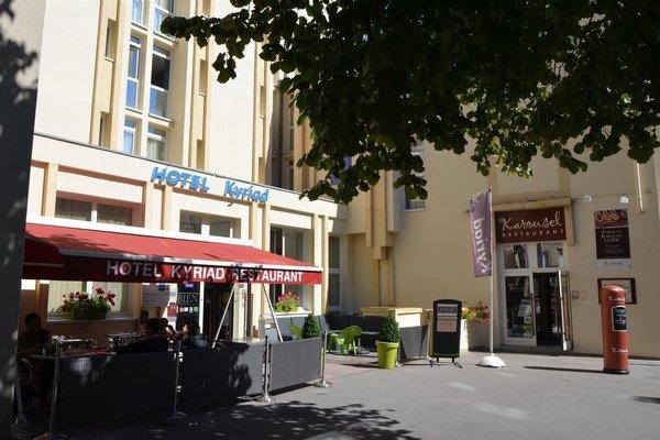 Kyriad Metz Centre - фото 22