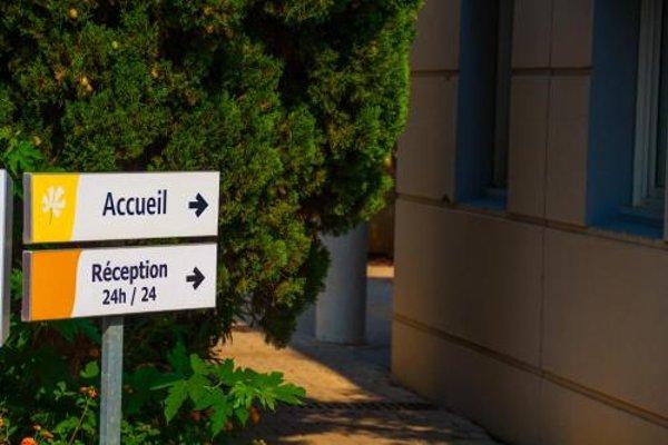 Premiere Classe Montpellier Est - Parc Des Expositions - Aeroport - фото 21