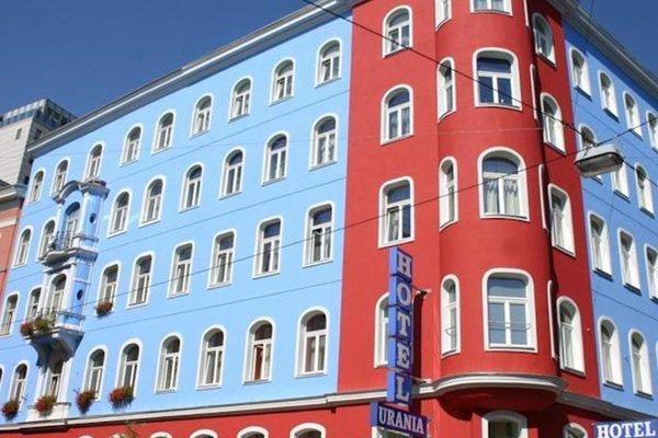 Hotel Urania - фото 31