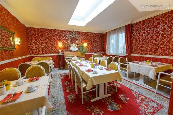 Hotel Urania - фото 12