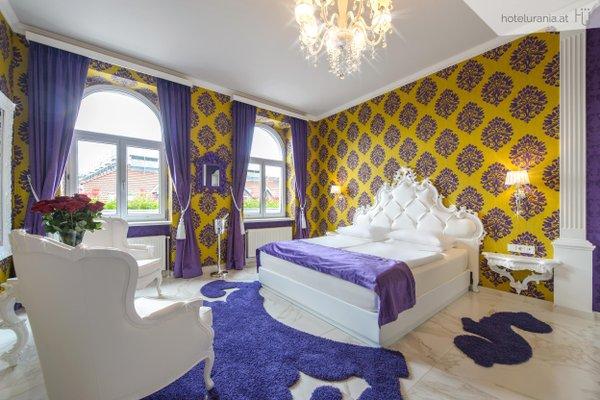Hotel Urania - фото 5