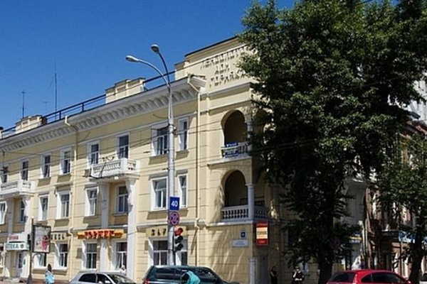 Гостиница Горняк - 54