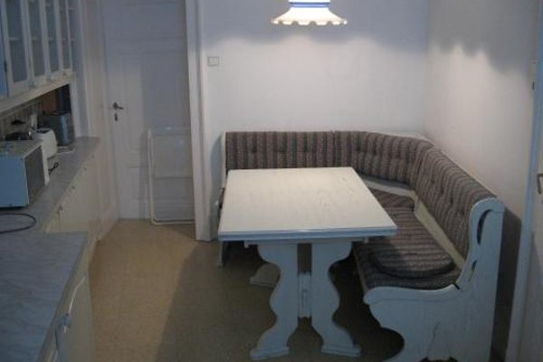Апартаменты «Люксы Carlton» - фото 3