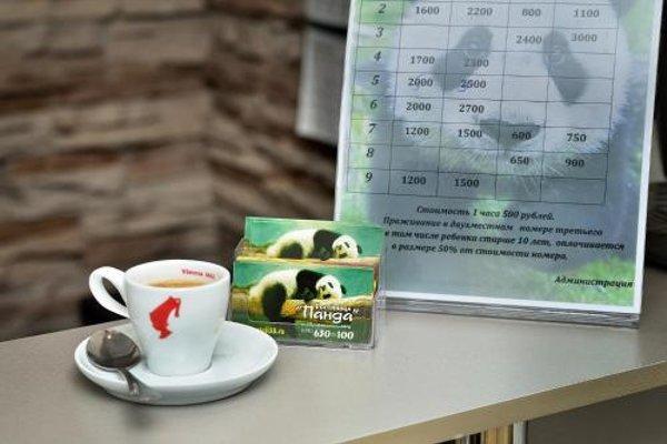 Мини-гостиница Панда - фото 23
