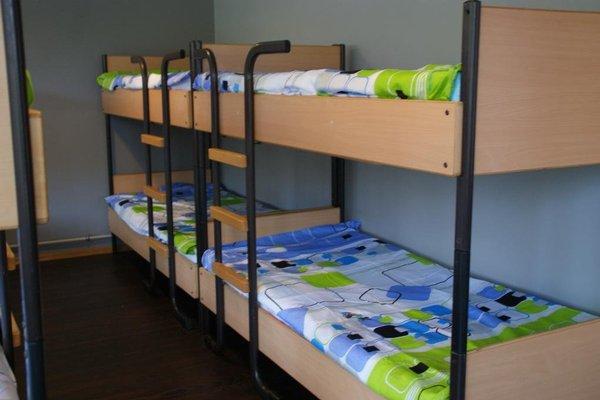 HASC Hostel - фото 9