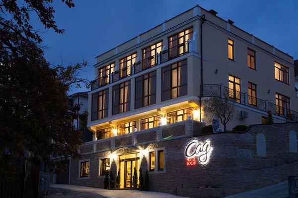 Сад Отель - фото 22
