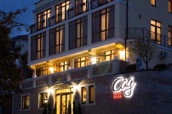 Сад Отель - фото 23