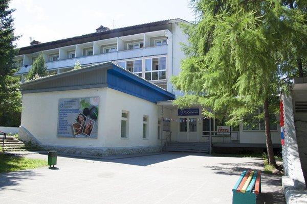 Гостиница Соболиная - 18