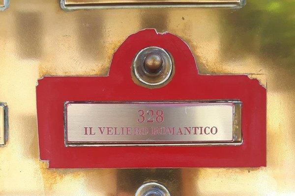 Il Veliero Romantico - фото 14