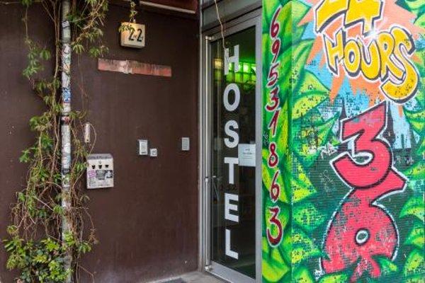 Hostel StayComfort Kreuzberg - 13