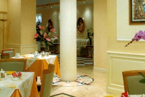 Andreola Central Hotel - фото 13