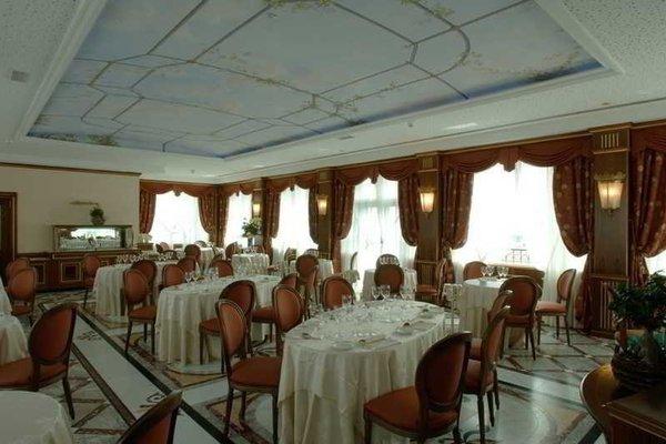 Andreola Central Hotel - фото 9