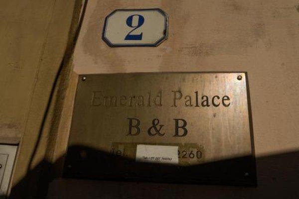 Emerald Palace - фото 19