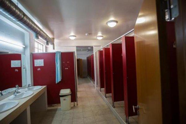 HI Hostel Portimao - Pousada de Juventude - 15
