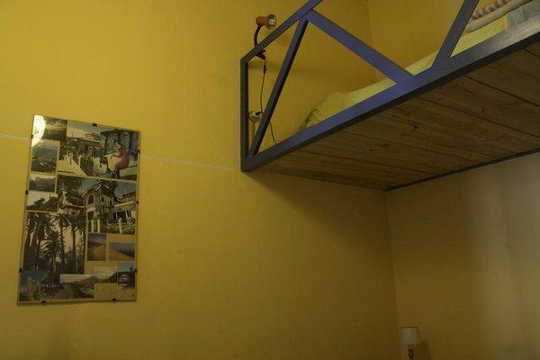 Hostal Casa Aventura - 15
