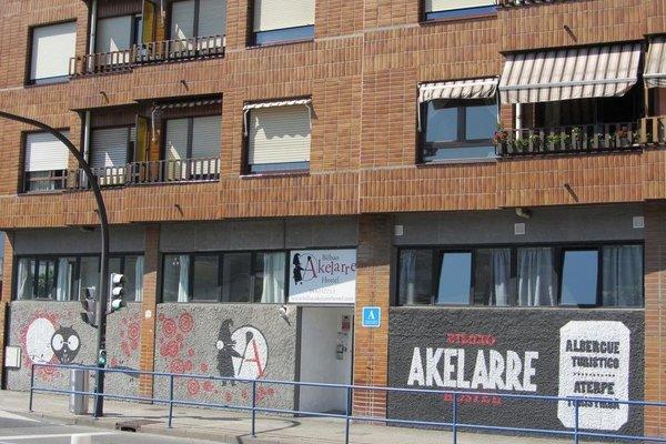 Bilbao Akelarre Hostel - фото 22