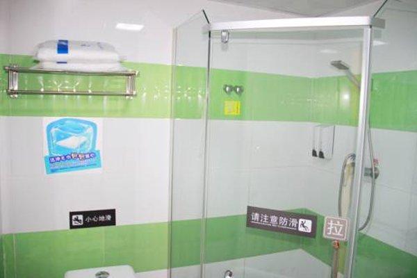 7Days Inn Guangzhou Tianhe East - фото 4