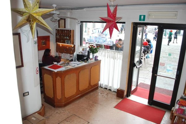 Hotel San Geremia - фото 12