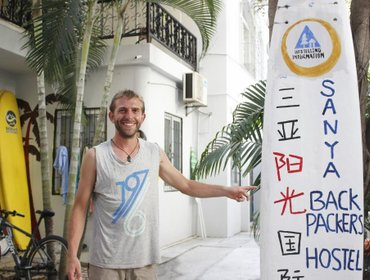 Хостел Sanya Backpacker International Youth Hostel
