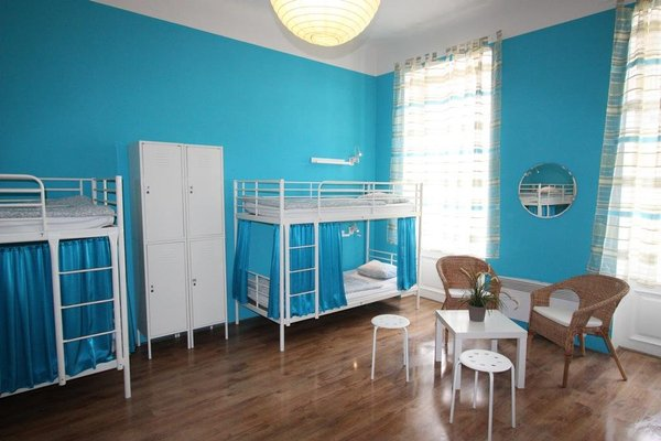 Adam&Eva Hostel Prague - фото 8