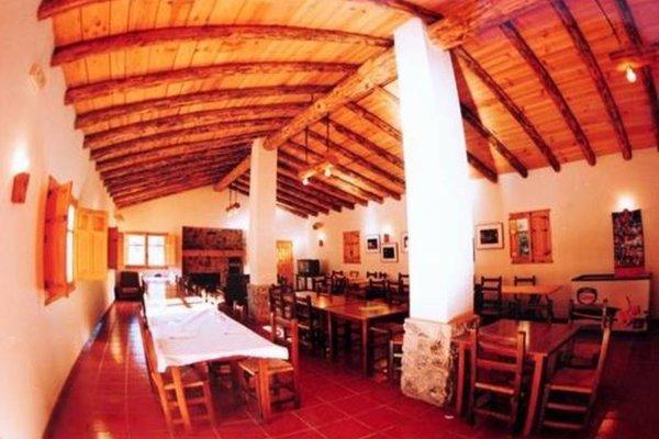 Albergue Lugares Comunes - фото 13