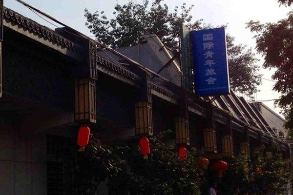 Little Mao's Hotel - 34