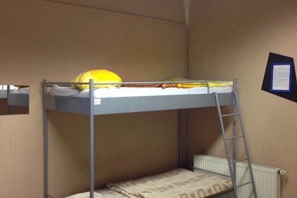 SG1 Hostel - фото 15