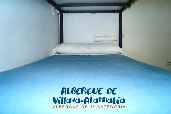 Albergue de Villava - фото 3