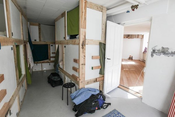 Woodah Hostel - фото 4