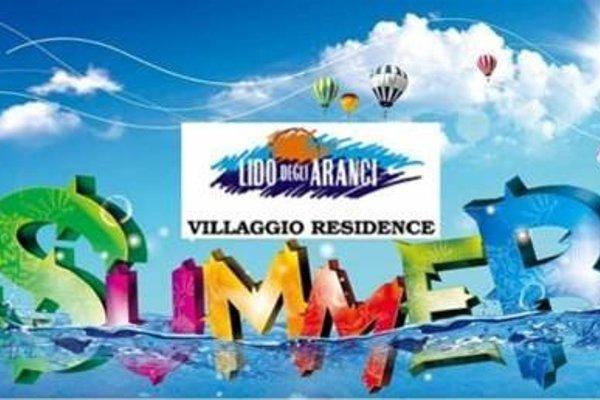 Hotel Resort Lido Degli Aranci - фото 11