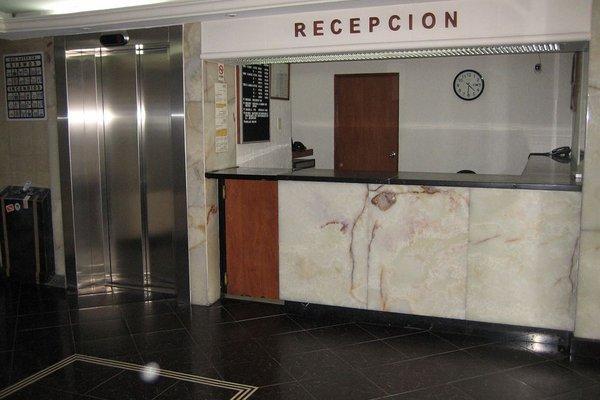 Hotel Dos Naciones - фото 18