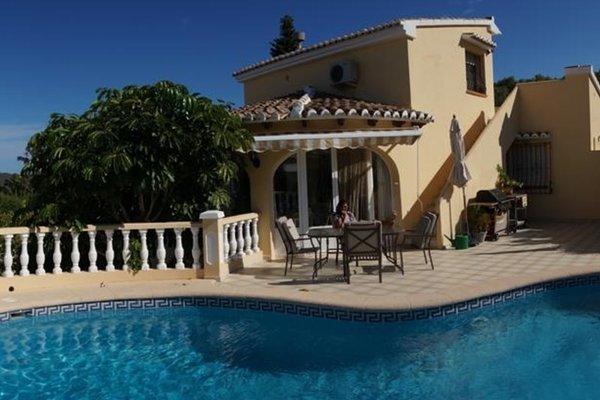 Casa Verdunia - фото 38