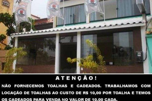 Hostel Caravela - 14
