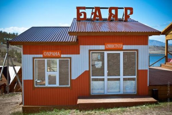 Гостевой Дом Баяр - 21
